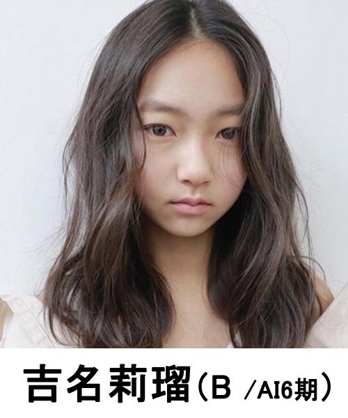 吉名莉瑠N